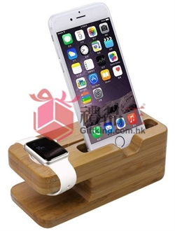 Smart Watch Mobile Phone Stand