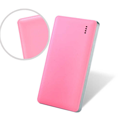 Ultra-thin Striae Power Bank
